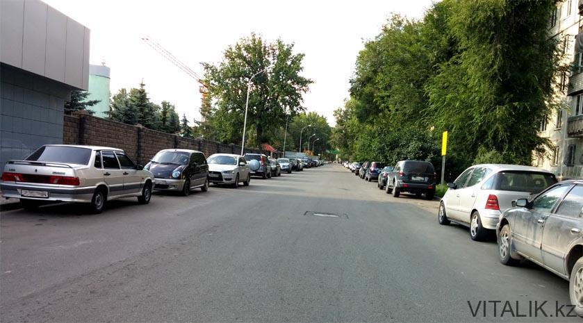 Парковка в Центре Алматы - VITALIK.kz - Виталий Салахмир