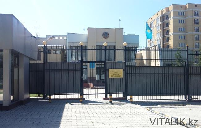 Посольство Казахстана - Бишкек глазами алматинца - Виталий Салахмир