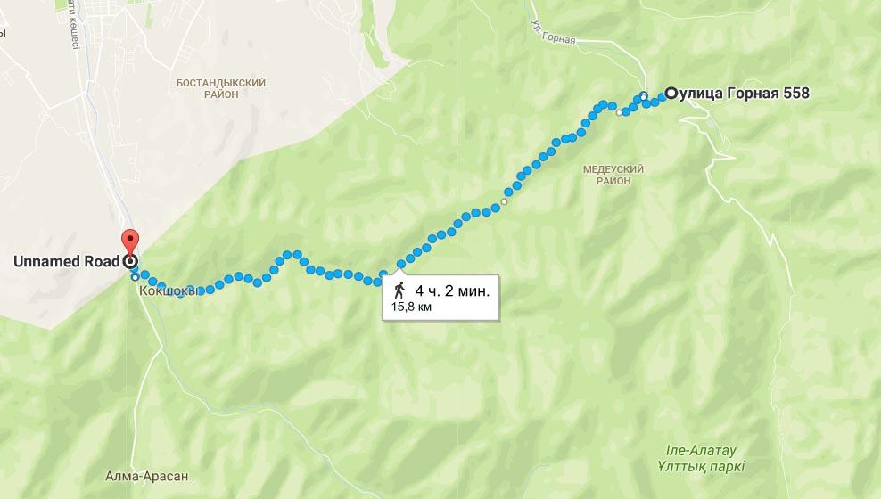 медео алма арасан маршрут на карте