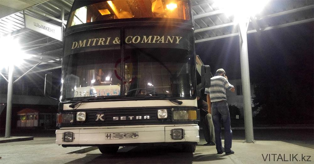 автобус до тараза алматы
