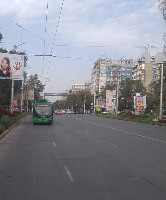 бишкек сентябрь 2016