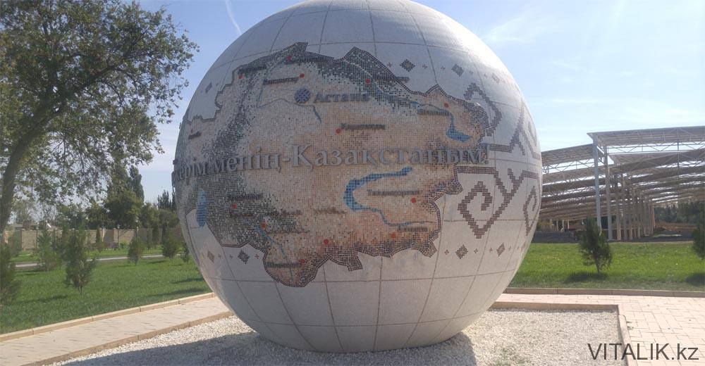 древний тараз глобус