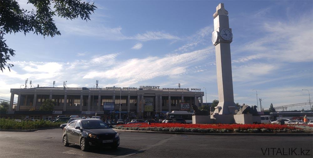 железнодорожный вокзал шымкент