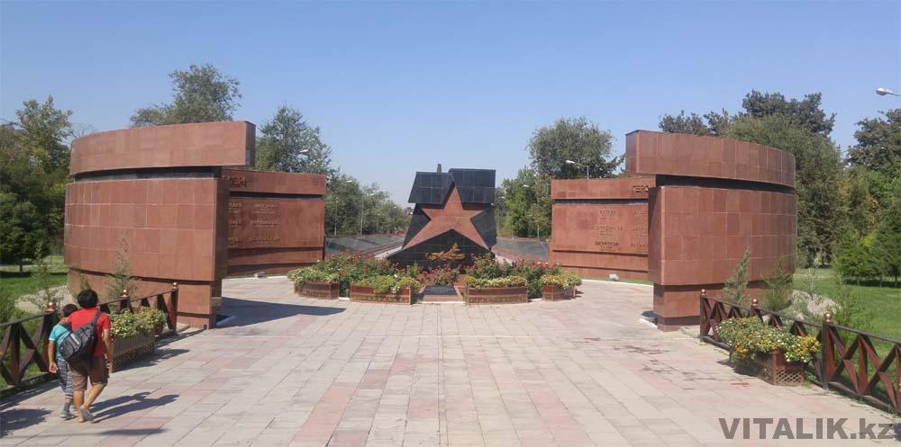 звезда парк абая