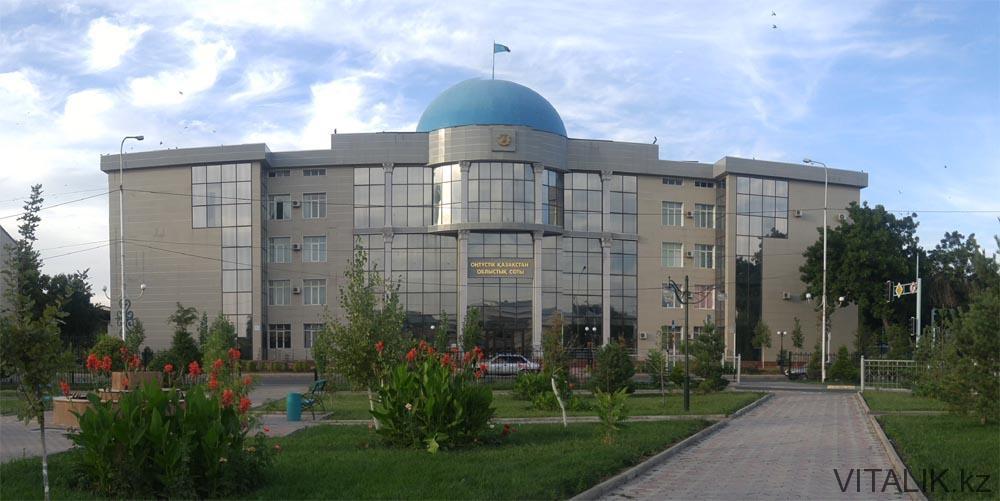 здание шымкентского суда