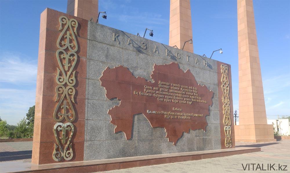 казакстан шымкент парк независимости