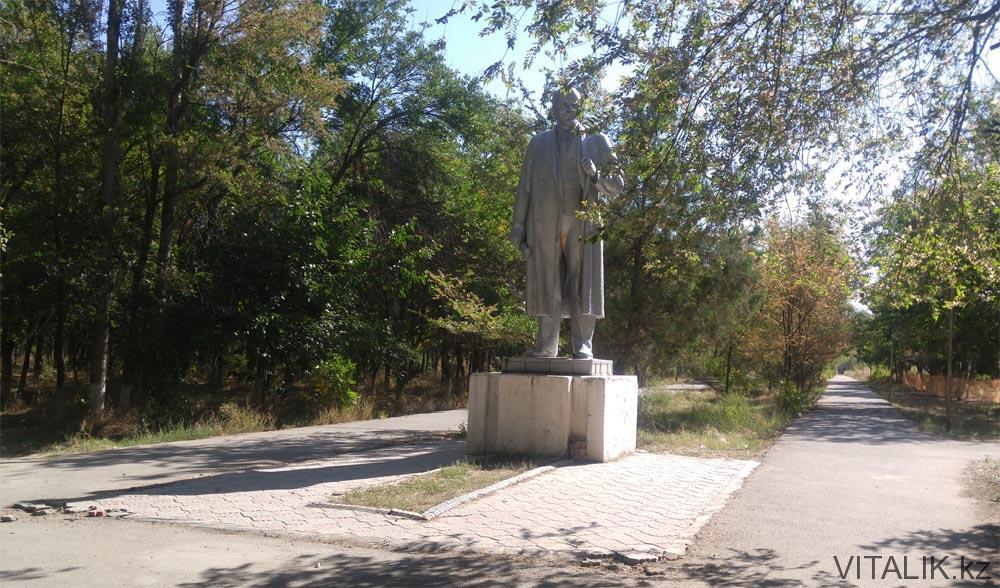 ленин парк тараз