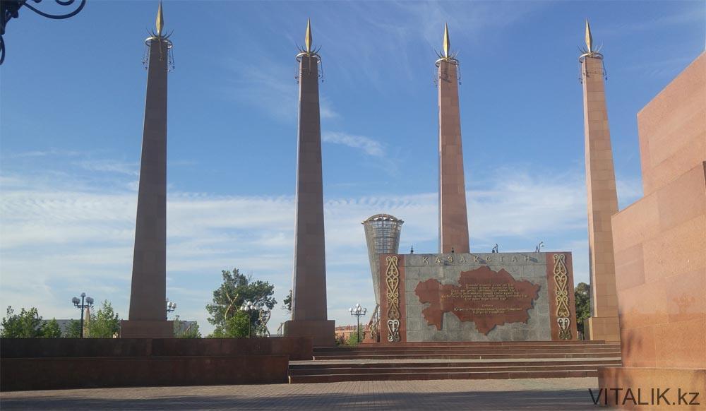 монумент парк независимости