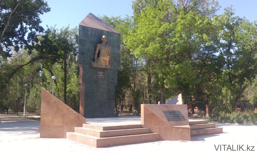 памятник кайрату рыскулбекову
