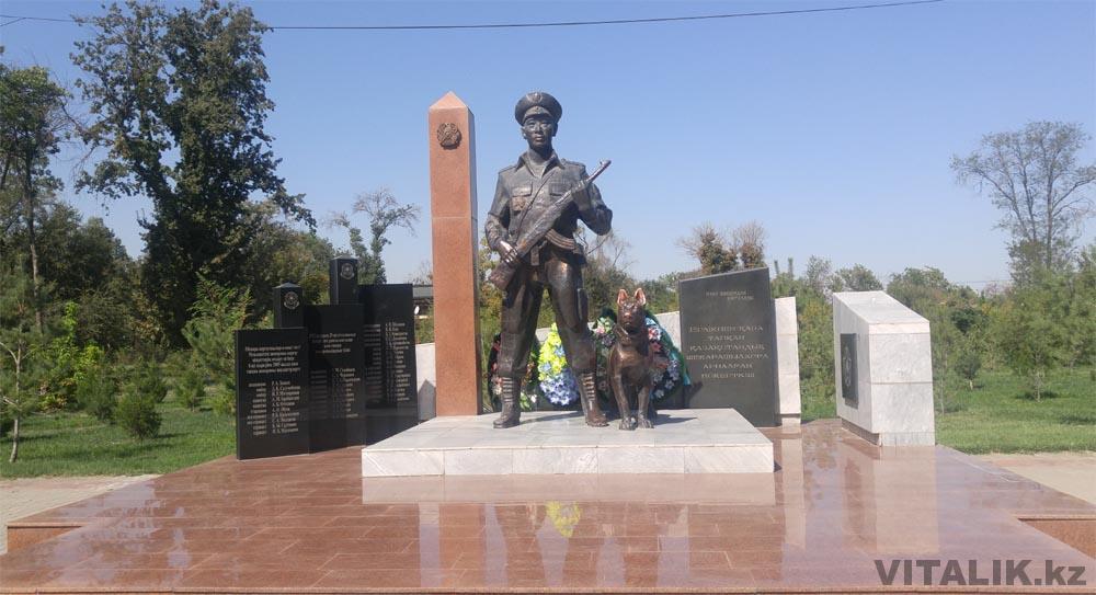 памятник пограничник шымкент