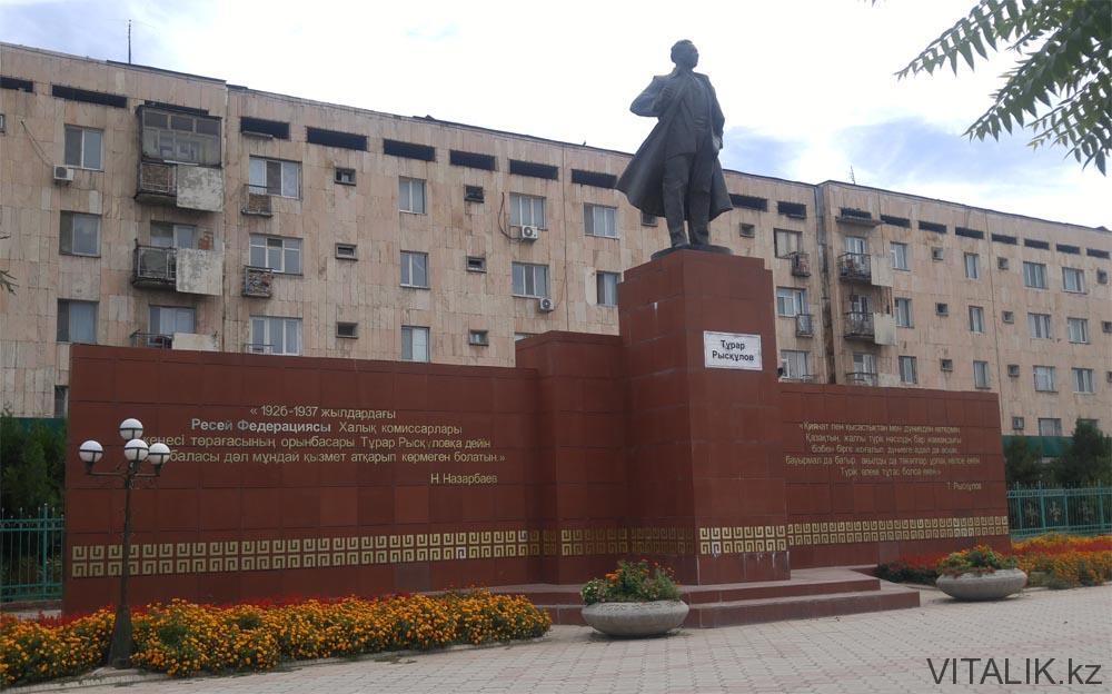 памятник рыскулову шымкент