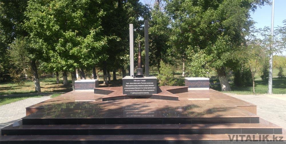 памятник 1995 шымкент