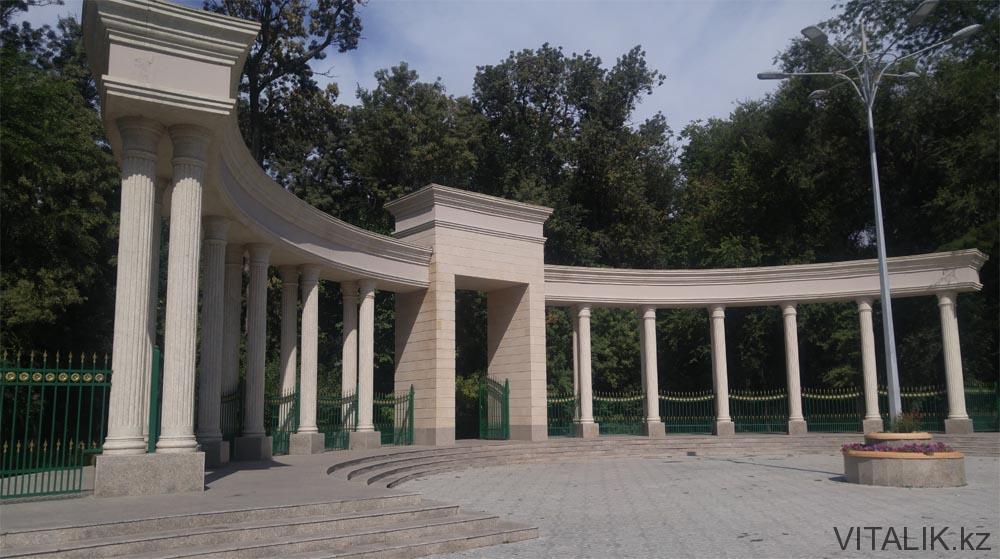 парк мамыр тараз
