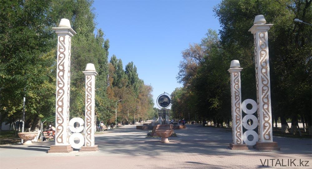 парк рыскулбекова тараз