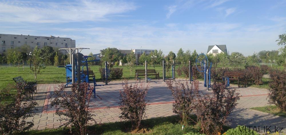 парк шымкент