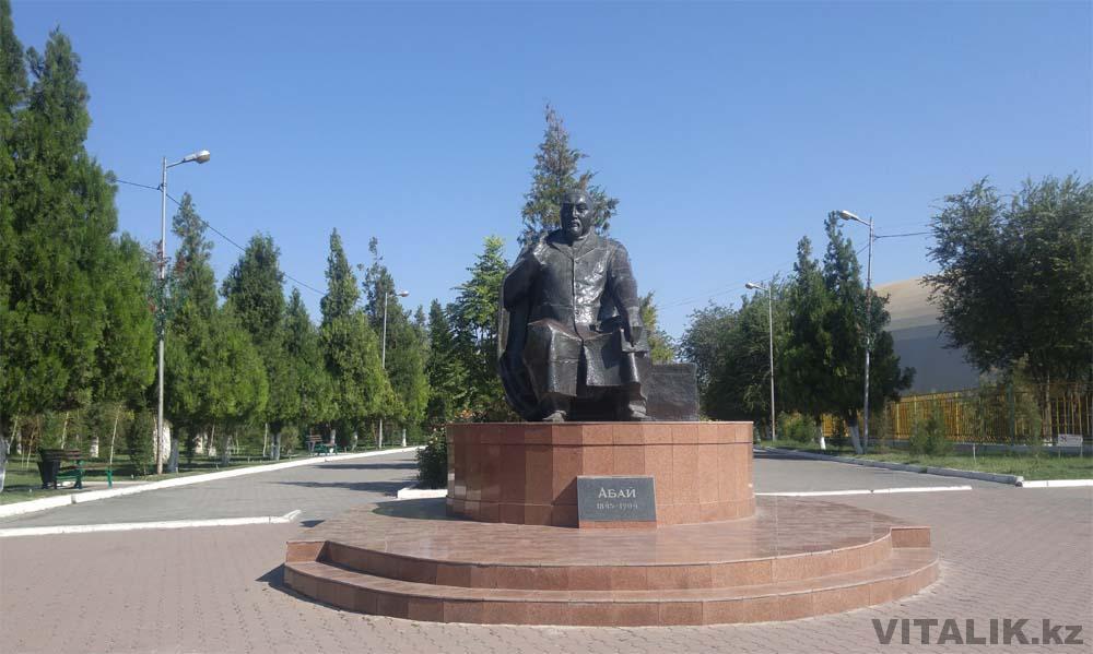 статуя абая парк абая