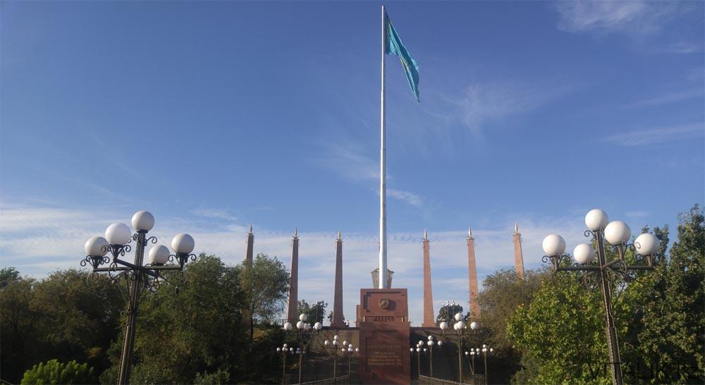 флаг парк независимости шымкент