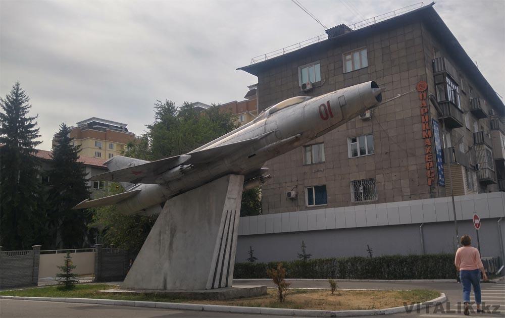 киевская самолет бишкек