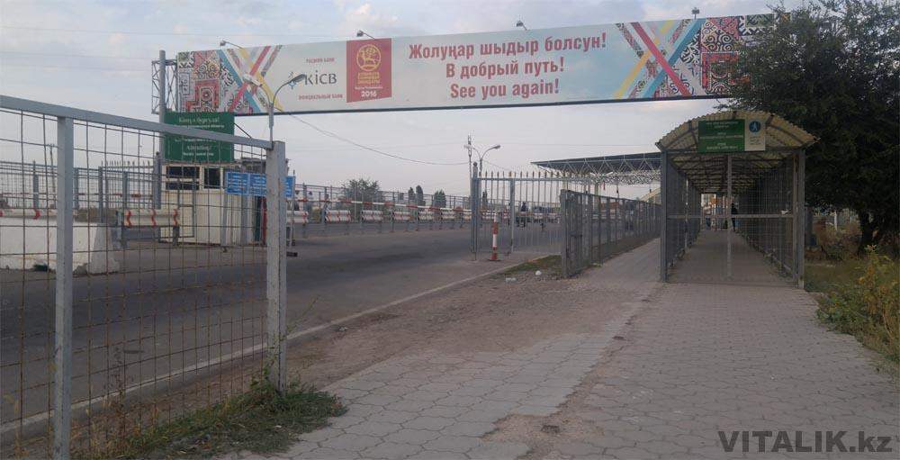 кордай казахстан кыргызстан