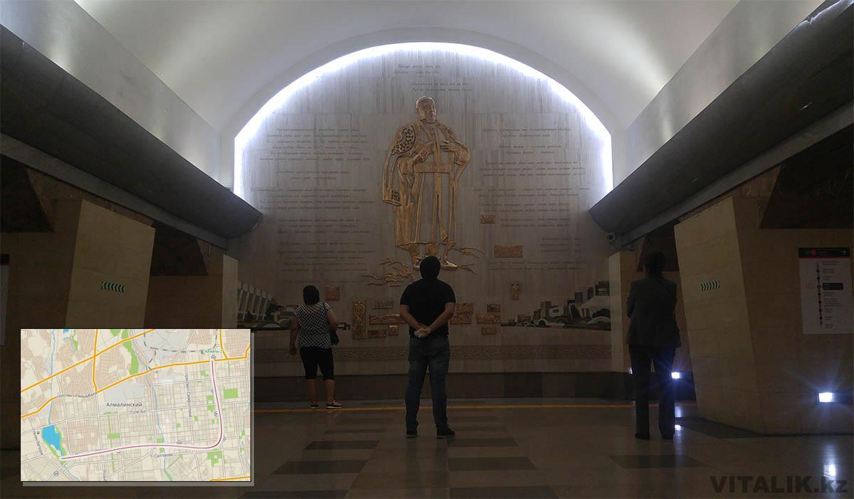 алматинское метро