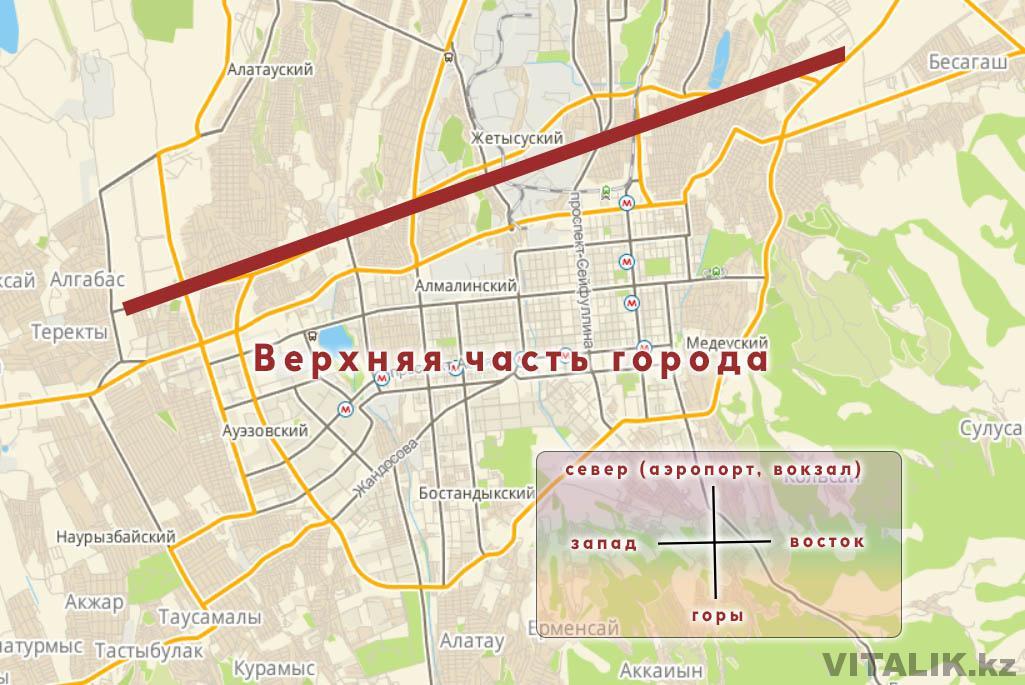 верхняя часть города Алматы