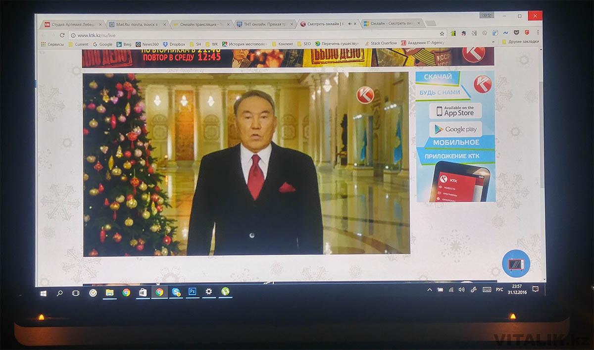 Назарбаев Новогоднее поздравление