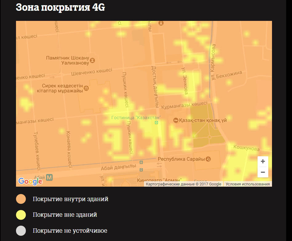 зона покрытия теле2 казахстан 4г