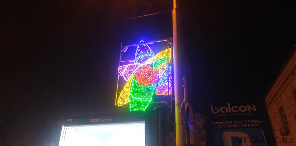 символ алматы 2017