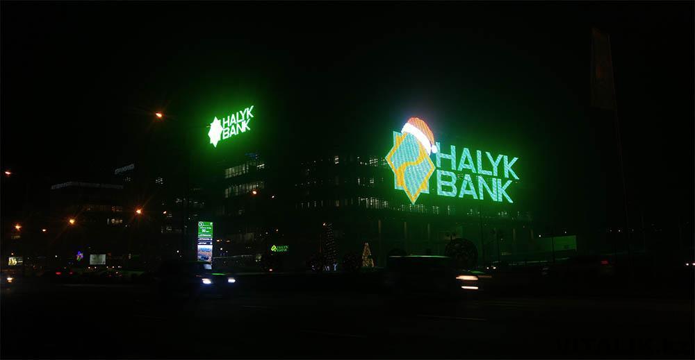 халык банк альфараби