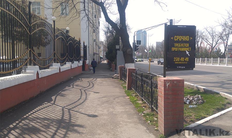 Биллборд на улице Ташкента
