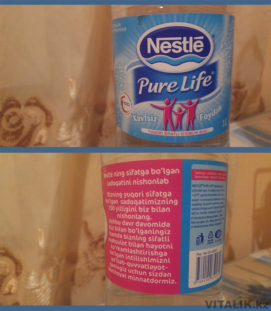 Вода Nestle Pure Life Узбекистан