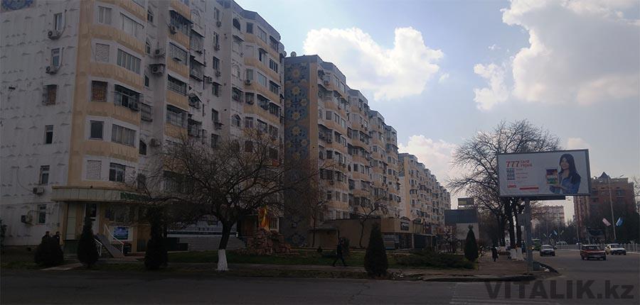 Дома в Ташкенте