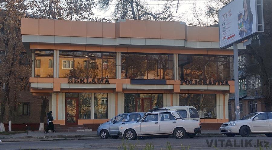 Латиница в Узбекистане