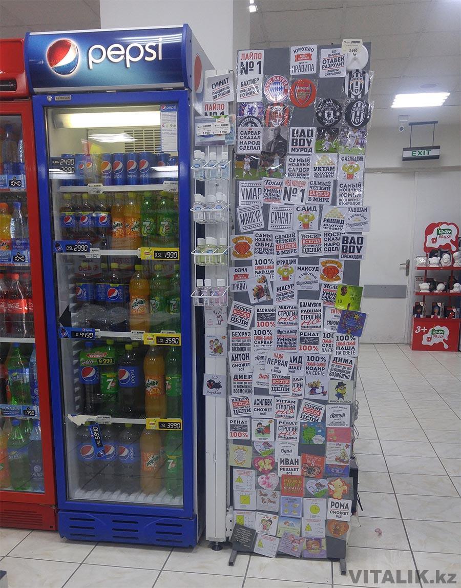 Супермаркет Ташкент