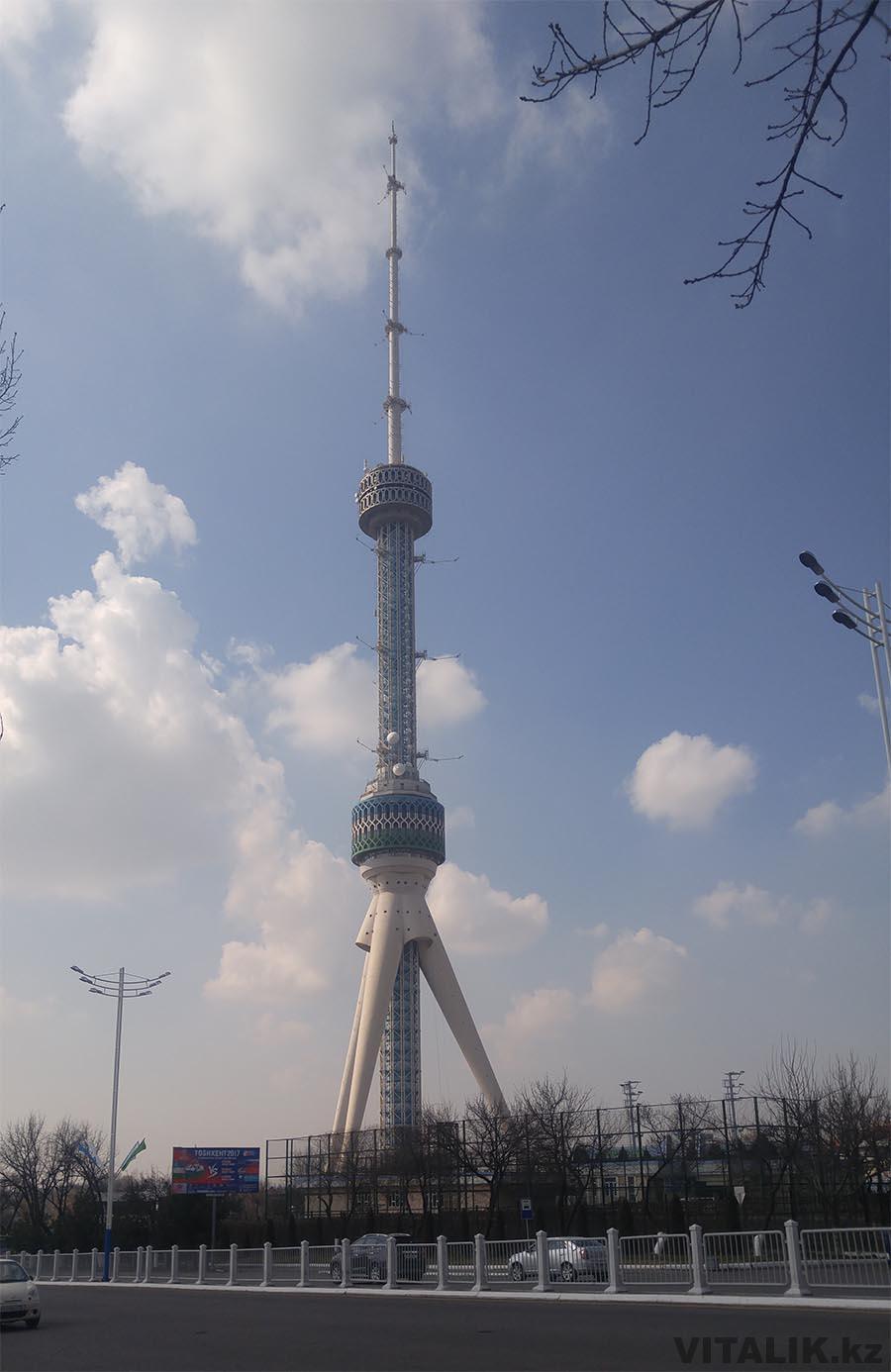 Ташкентская телебашня фотография