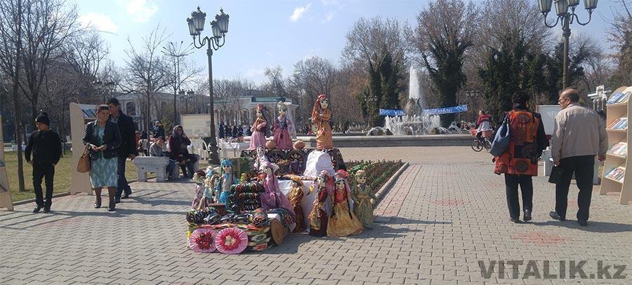 Ташкентский Арбат