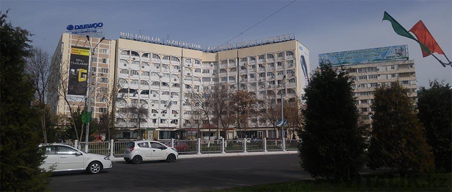 Ташкент здание