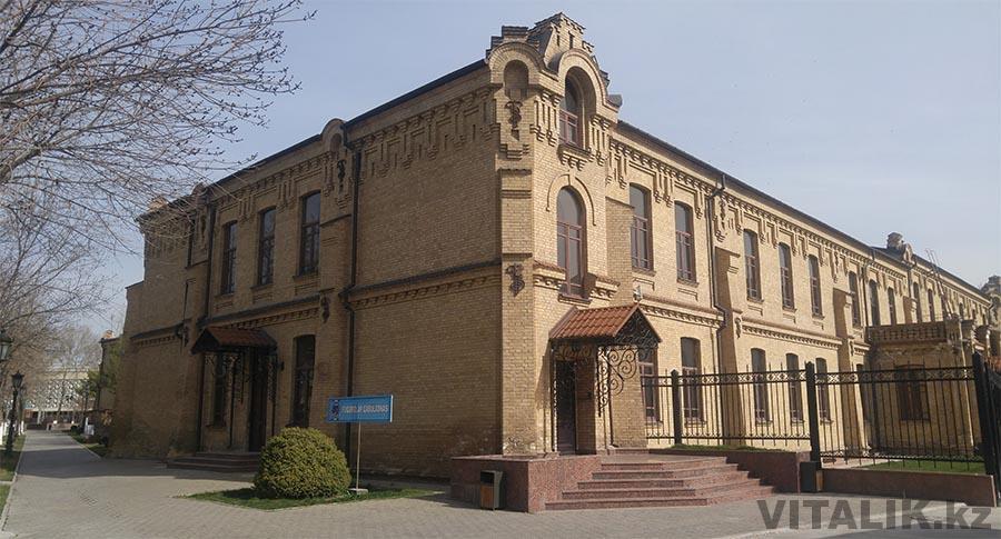 Asaka Bank Ташкент Узбекистан
