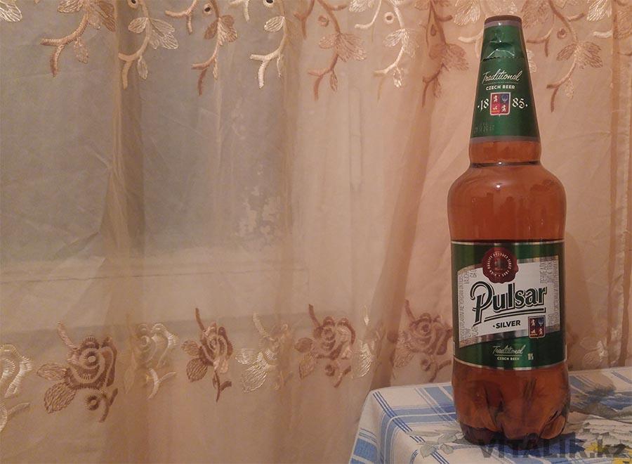 Pulsar Silver узбекское пиво