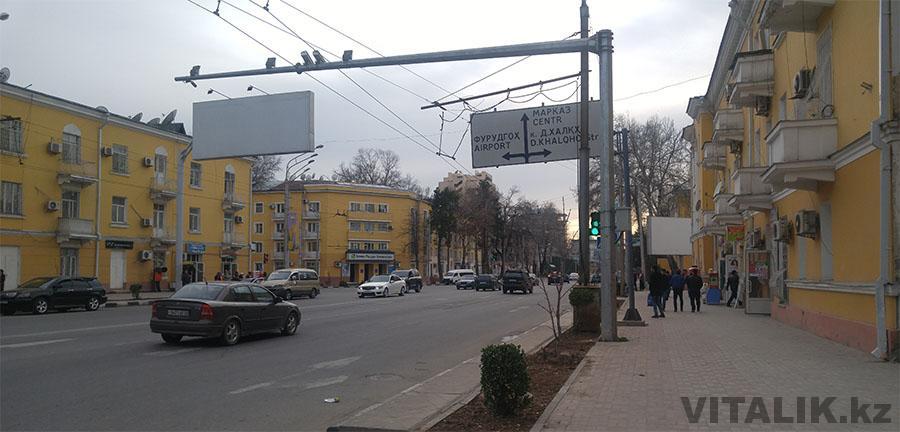 Айни улица желтые дома