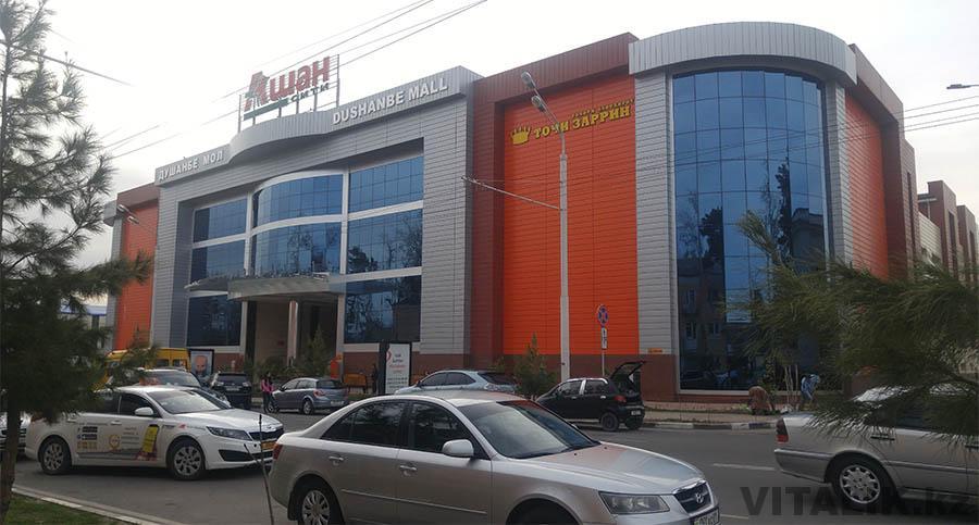 Ашан сити молл Душанбе