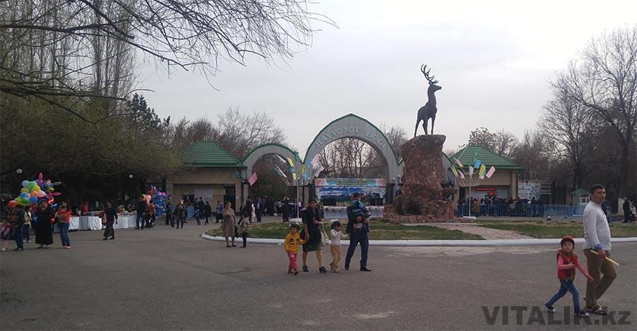 Ботанический сад Ташкент
