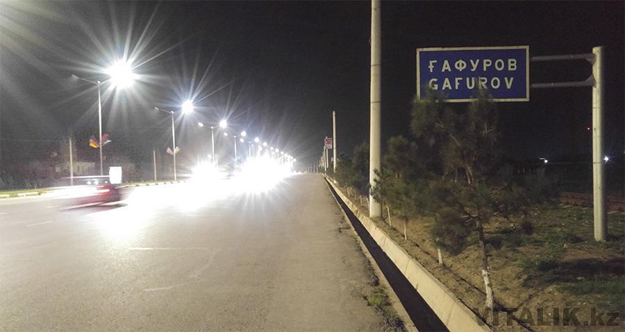 Город Гафуров Худжанд