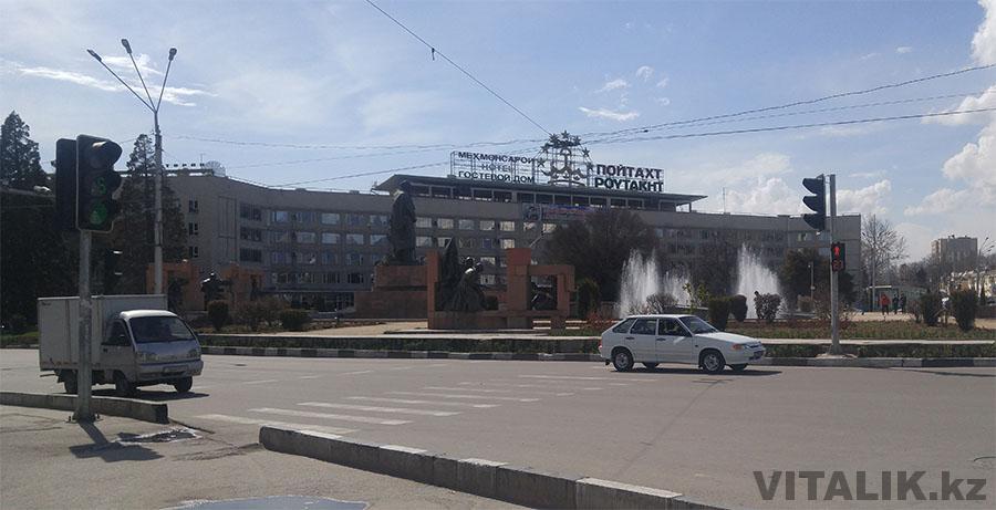 Гостиница Пойтахт Душанбе