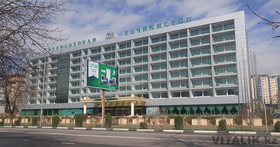 Гостиница Таджикистан Душанбе