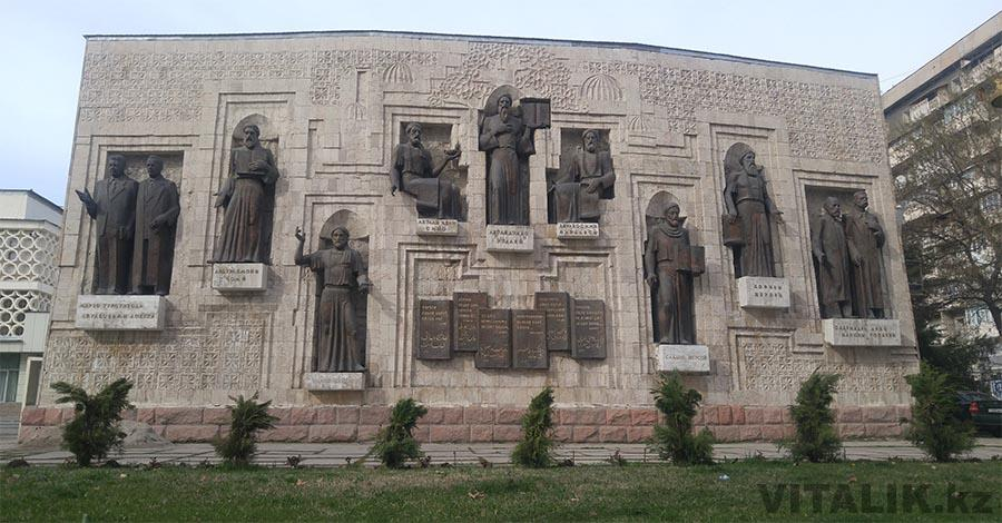Дом писателей мемориал Душанбе