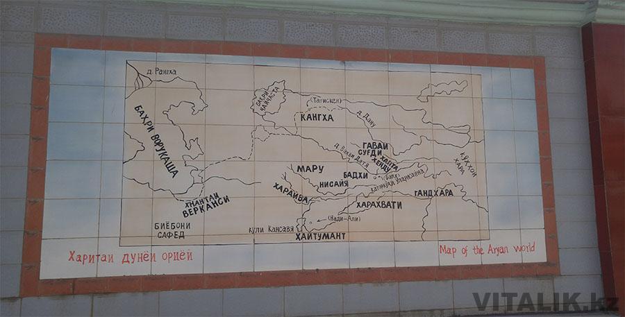Древняя карта Таджикистана