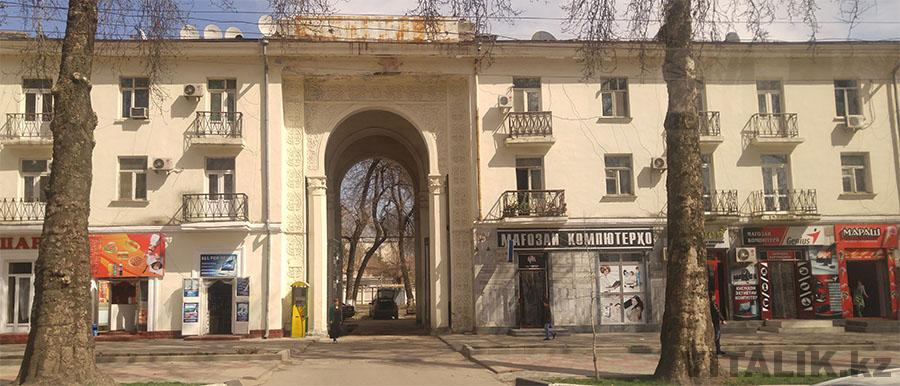 Душанбе проспект Рудаки сталинка