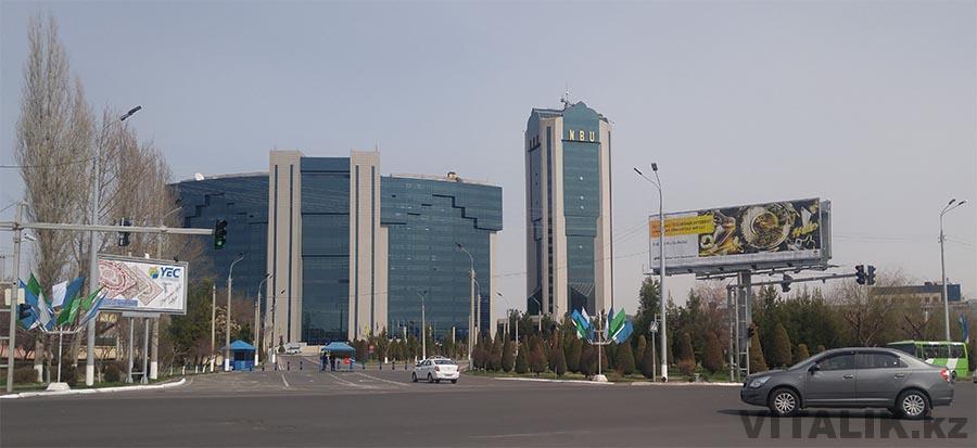 Здание Национальный Банк Узбекистана Ташкент
