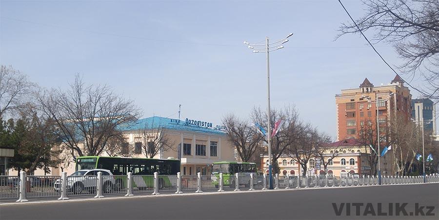 Кинотеатр Казахстан Ташкент